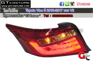 โคมไฟท้าย Toyota Vios ปี 2013-2017 ทรง V2 2