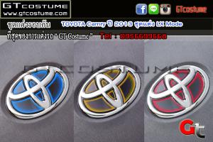 ชุดแต่งรอบคัน TOYOTA Camry ปี 2013 ชุดแต่ง LX Mode 12