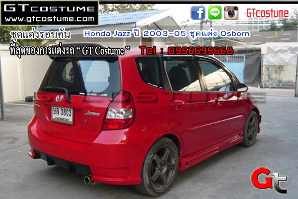 แต่งรถ Honda Jazz 2003-2005 ชุดแต่ง Osborn