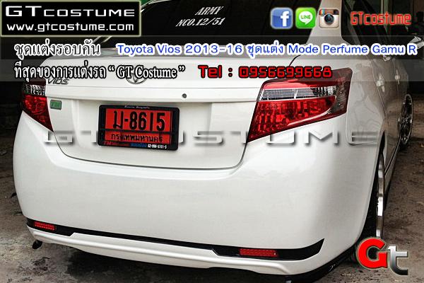 แต่งรถ Toyota Vios 2013-2016 ชุดแต่ง Mode Perfume Gamu R
