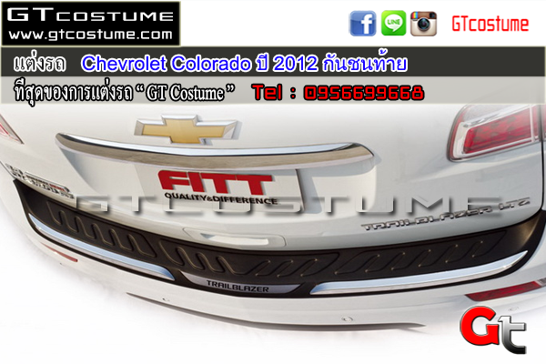 Chevrolet-Colorado-ปี-2012-กันชนท้าย2