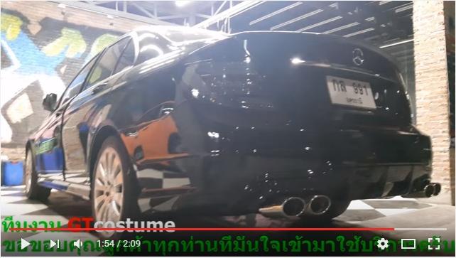 แต่งรถ Benz C200 ชุดแต่ง Black AMG 12.jpeg