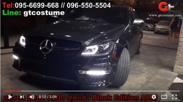 แต่งรถ Benz C200 ชุดแต่ง Black AMG 2.jpeg