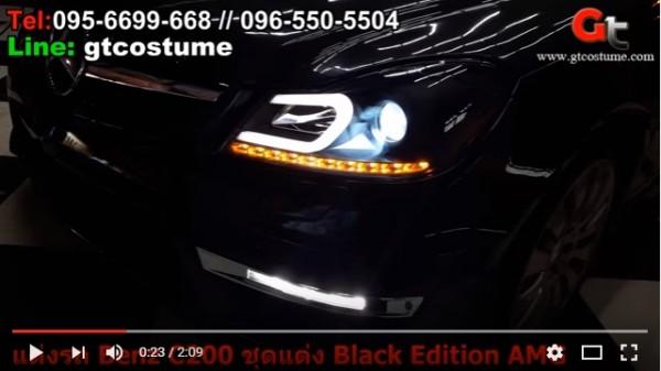 แต่งรถ Benz C200 ชุดแต่ง Black AMG 6.jpeg