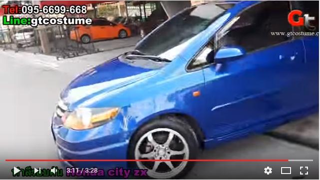 Honda Citiy ZX ทำสี เต็มระบบ 7.jpeg