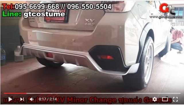 แต่งรถ Subaru XV ชุดแต่ง Genesis 4