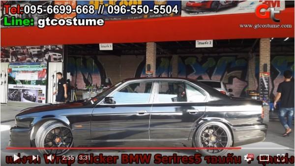 BMW Series5 E34 ชุดแต่ง VIP V2 11