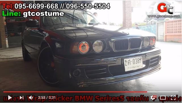 BMW Series5 E34 ชุดแต่ง VIP V2 2