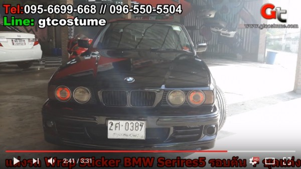 BMW Series5 E34 ชุดแต่ง VIP V2 5
