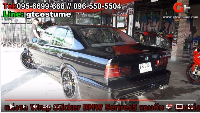 BMW Series5 E34 ชุดแต่ง VIP V2 6