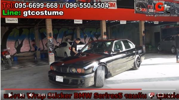 BMW Series5 E34 ชุดแต่ง VIP V2 9