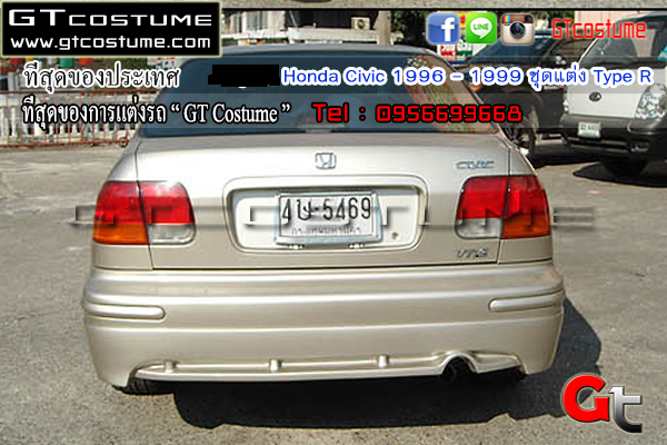 Toyota Honda Civic 1996 - 1999 ชุดแต่ง Type R 5