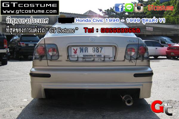 Toyota Honda Civic 1996 - 1999 ชุดแต่ง V1 6