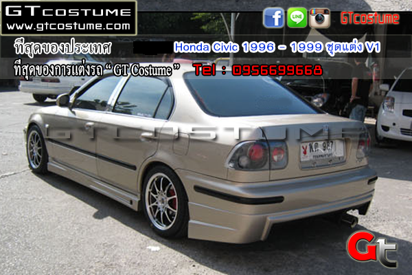 Toyota Honda Civic 1996 - 1999 ชุดแต่ง V1 7