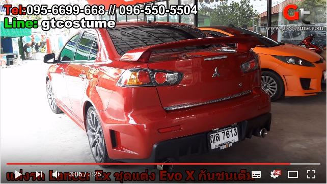 แต่งรถ Mitsubishi Lancer 2015-2016 ชุดแต่ง EVO X 16