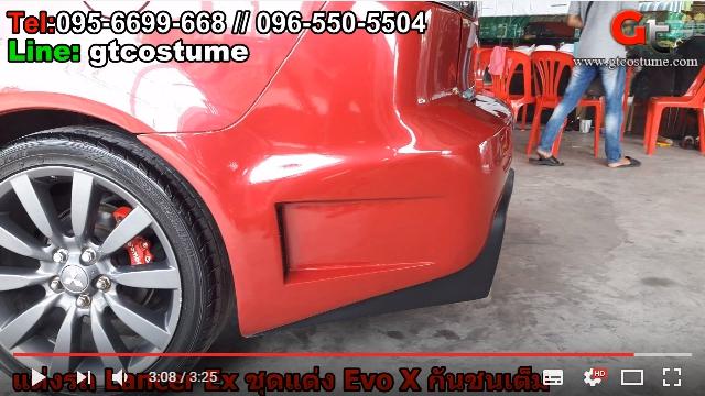 แต่งรถ Mitsubishi Lancer 2015-2016 ชุดแต่ง EVO X 17