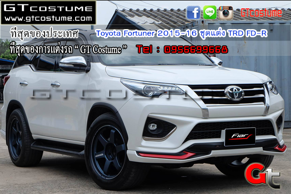 แต่งรถ Toyota Fortuner 2015 ชุดแต่ง Racing Series