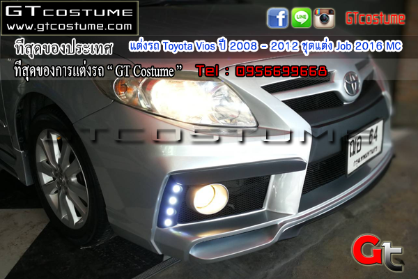 แต่งรถ Toyota Altis ปี 2011-2012 ชุดแต่ง Job 2016