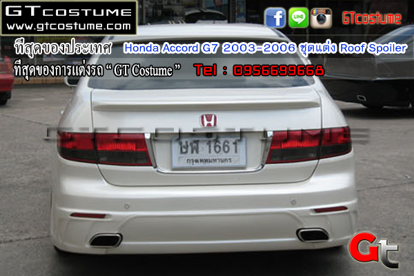 BMW M3 Style Trunk Lip Spoiler For Hyundai Sonata 5th 2004-2010 Sedan