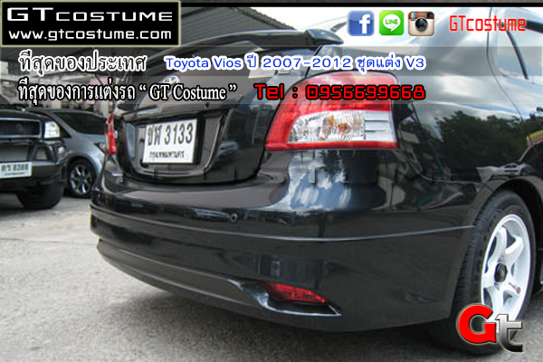 แต่งรถ Toyota Vios ปี 2007-2012 ชุดแต่ง V3