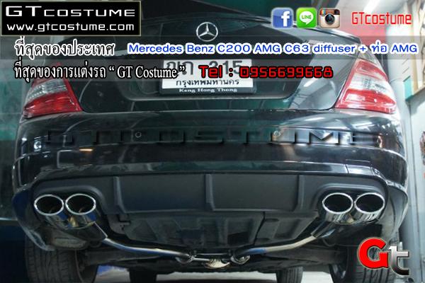 แต่งรถ Mercedes Benz C200 AMG C63 diffuser