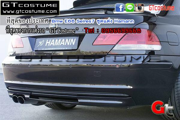 แต่งรถ Bmw E66 Seires7 ชุดแต่ง Hamann