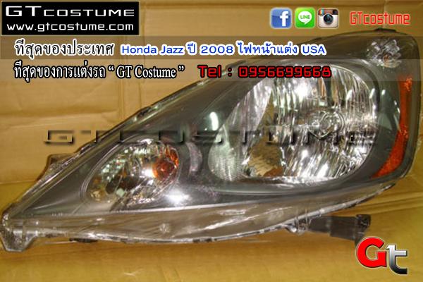 แต่งรถ Honda Jazz ปี 2008 ไฟหน้าแต่ง USA