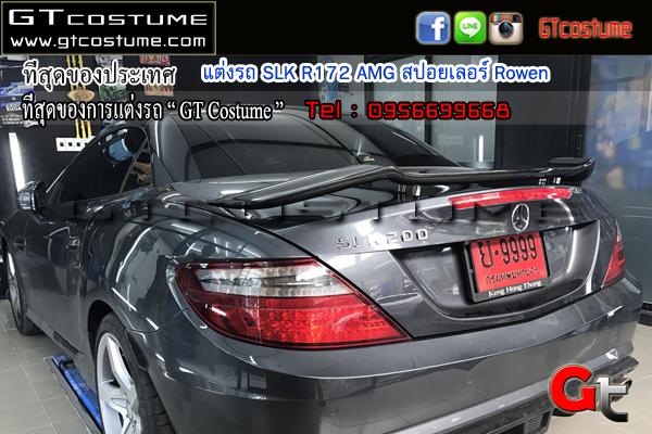 แต่งรถ Mercedes Benz SLK R172 AMG สปอยเลอร์ Rowen