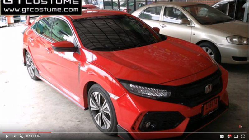 แต่งรถ Honda Civic ปี 2016 - 2019 ชุดแต่ง Type R