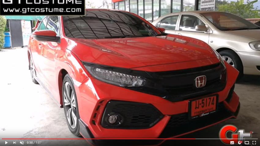 แต่งรถ Honda Civic ปี 2016 – 2019 ชุดแต่ง Type R
