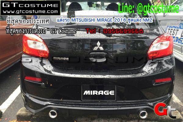 แต่งรถ MITSUBISHI MIRAGE 2016 ชุดแต่ง NM2
