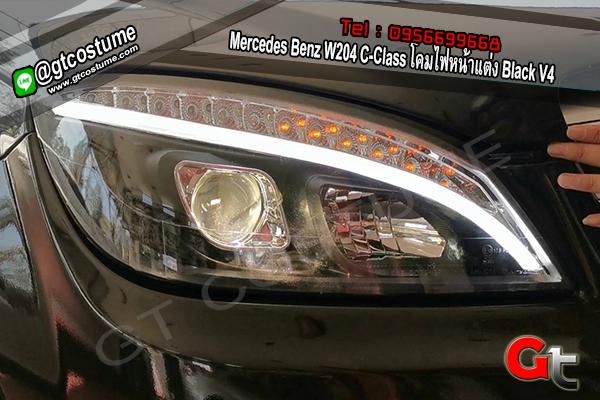แต่งรถ Mercedes Benz W204 C-Class โคมไฟแต่ง Black V4