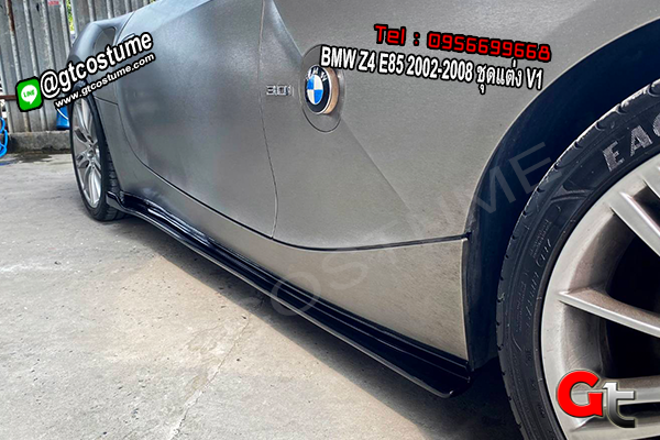 แต่งรถ BMW Z4 E85 2002-2008 ชุดแต่ง V1