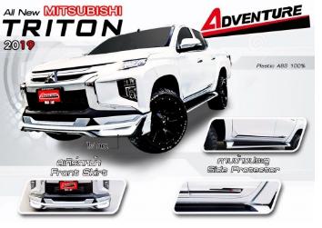 แต่งรถ Mitsubishi Triton Double Cab 4 ปี 2019 ชุดแต่ง Adventure