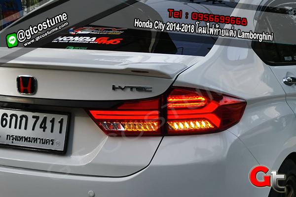 แต่งรถ Honda City 2014 โคมไฟท้ายแต่ง Lamborghini