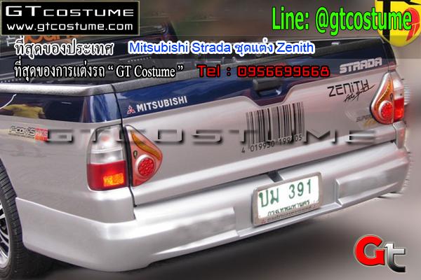 แต่งรถ Mitsubishi Strada ชุดแต่ง Zenith