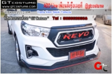 แต่งรถ Toyota Revo ชุดแต่ง Fortezza