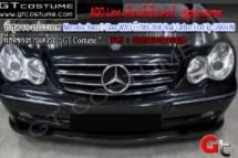 แต่งรถ Mercedes Benz C Class W203 ปี 2000-2006 Real Carbon