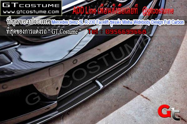 แต่งรถ Mercedes Benz SL R 230 Facelift ชุดแต่ง Misha Widebody Design Full Carbon