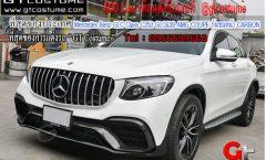 ชุดแต่งรถ แต่งรถ Mercedes Benz GLC Class C253 GLC63S AMG COUPE กันชนหน้า CARBON,ชุดแต่งรอบคัน แต่งรถ Mercedes Benz GLC Class C253 GLC63S AMG COUPE กันชนหน้า CARBON,ชุดแต่งรถยนต์ แต่งรถ Mercedes Benz GLC Class C253 GLC63S AMG COUPE กันชนหน้า CARBON,แต่งรถ แต่งรถ Mercedes Benz GLC Class C253 GLC63S AMG COUPE กันชนหน้า CARBON,ของแต่ง แต่งรถ Mercedes Benz GLC Class C253 GLC63S AMG COUPE กันชนหน้า CARBON,กันชนหน้าเต็ม แต่งรถ Mercedes Benz GLC Class C253 GLC63S AMG COUPE กันชนหน้า CARBON,กันชนหลังเต็ม แต่งรถ Mercedes Benz GLC Class C253 GLC63S AMG COUPE กันชนหน้า CARBON,สเกิร์ต แต่งรถ Mercedes Benz GLC Class C253 GLC63S AMG COUPE กันชนหน้า CARBON,ราคา แต่งรถ Mercedes Benz GLC Class C253 GLC63S AMG COUPE กันชนหน้า CARBON,ติดตั้ง แต่งรถ Mercedes Benz GLC Class C253 GLC63S AMG COUPE กันชนหน้า CARBON,แต่งรถ Mercedes Benz GLC Class C253 GLC63S AMG COUPE กันชนหน้า CARBON พร้อมทำสี , แต่งรถ Mercedes Benz GLC Class C253 GLC63S AMG COUPE กันชนหน้า CARBON,ร้านขาย แต่งรถ Mercedes Benz GLC Class C253 GLC63S AMG COUPE กันชนหน้า CARBON,ร้านขาย แต่งรถ Mercedes Benz GLC Class C253 GLC63S AMG COUPE กันชนหน้า CARBON ราคาถูก,ราคา แต่งรถ Mercedes Benz GLC Class C253 GLC63S AMG COUPE กันชนหน้า CARBON,จำหน่าย แต่งรถ Mercedes Benz GLC Class C253 GLC63S AMG COUPE กันชนหน้า CARBON,ติดตั้ง แต่งรถ Mercedes Benz GLC Class C253 GLC63S AMG COUPE กันชนหน้า CARBON,ขาย แต่งรถ Mercedes Benz GLC Class C253 GLC63S AMG COUPE กันชนหน้า CARBON,ตกแต่ง แต่งรถ Mercedes Benz GLC Class C253 GLC63S AMG COUPE กันชนหน้า CARBON,ของแต่ง แต่งรถ Mercedes Benz GLC Class C253 GLC63S AMG COUPE กันชนหน้า CARBON, แต่งรถ Mercedes Benz GLC Class C253 GLC63S AMG COUPE กันชนหน้า CARBON พร้อมใส่ , แต่งรถ Mercedes Benz GLC Class C253 GLC63S AMG COUPE กันชนหน้า CARBON พร้อมติดตั้ง,แต่งรถ แต่งรถ Mercedes Benz GLC Class C253 GLC63S AMG COUPE กันชนหน้า CARBON สุขุมวิท,แต่งรถ แต่งรถ Mercedes Benz GLC Class C253 GLC63S AMG COUPE กันชนหน้า CARBON สยาม,แต่งรถ แต่งรถ Mercedes Benz GLC Class C253 GLC63S AMG COUPE กันชนหน้า CARBON ราชดำร,แต่งร