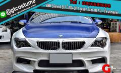 BMW Series6 E63 ปี 2004-2011 ชุดแต่ง ลิ้นหน้า Vorsteiner