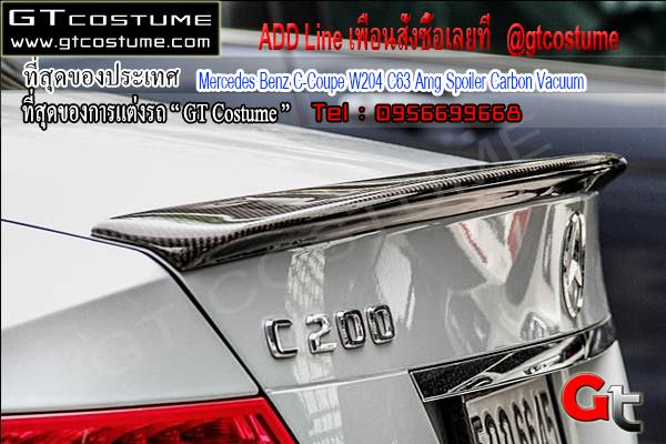 แต่งรถ Mercedes Benz C-Coupe W204 C63 Amg Spoiler Carbon Vacuum