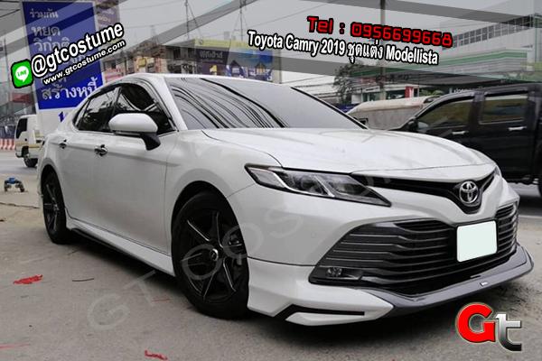 แต่งรถ Toyota Camry ปี 2018-2019 ชุดแต่ง Modellista