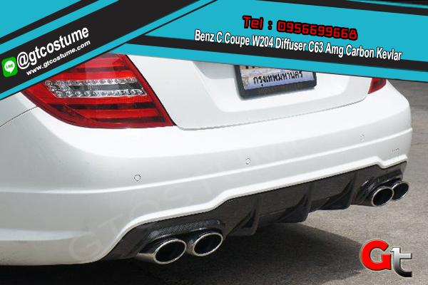 แต่งรถ Benz C Coupe W204 Diffuser C63 Amg Carbon Kevlar