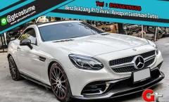 แต่งรถ Benz Slc43 Amg R173 ลิ้นหน้า Revozport Customized Carbon
