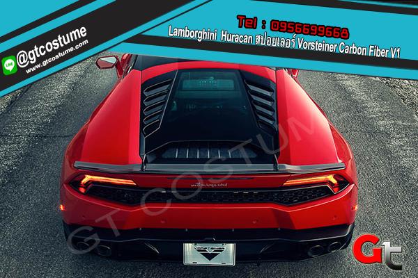 แต่งรถ Lamborghini Huracan สปอยเลอร์ Vorsteiner Carbon Fiber V1