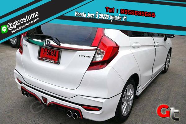 แต่งรถ แต่งรถ Honda Jazz ปี 20220 ชุดแต่ง V1