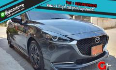 แต่งรถ Mazda 2 4 ประตู ปี 2020 ชุดแต่ง Jap Speed GT