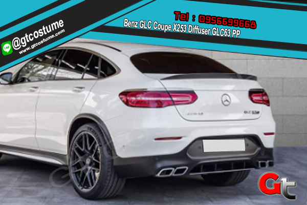 แต่งรถ Benz GLC Coupe X253 Diffuser GLC63 PP