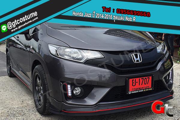 แต่งรถ Honda Jazz ปี 2014-2016 ชุดแต่ง Nob R